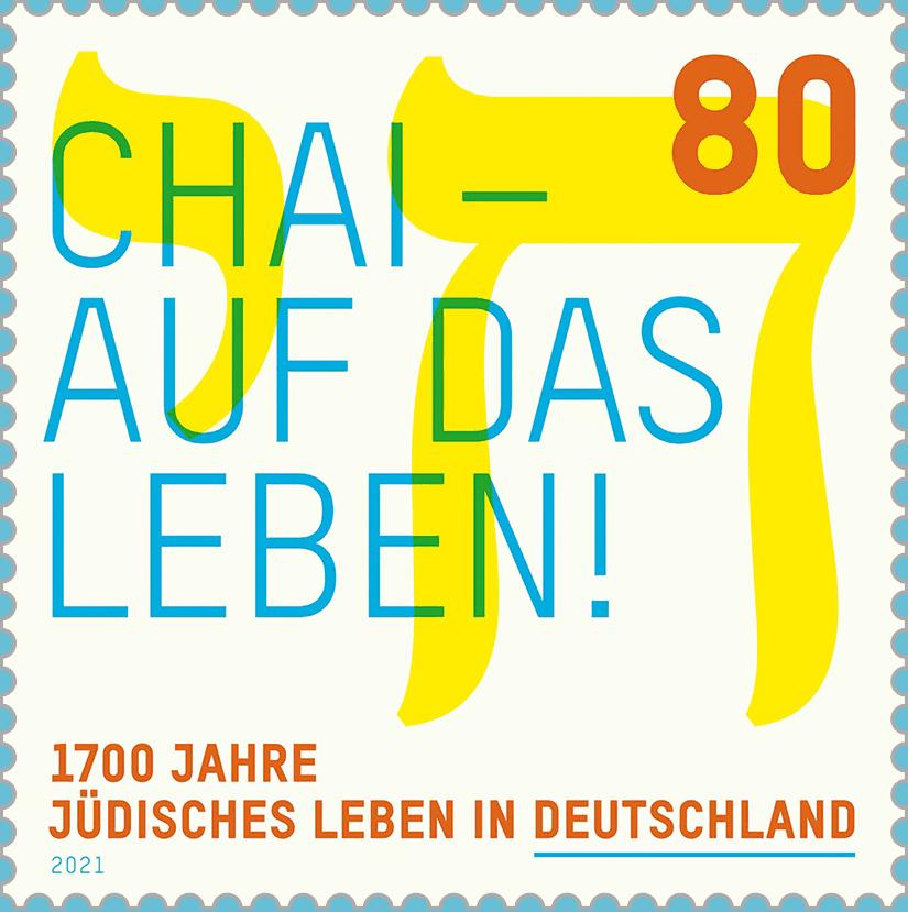 """Briefmarke (2021) zu """"1700 Jahre Jüdisches Leben in Deutschland"""""""